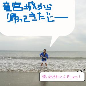 Neta_039_cocolog_oekaki_2010_03_18_